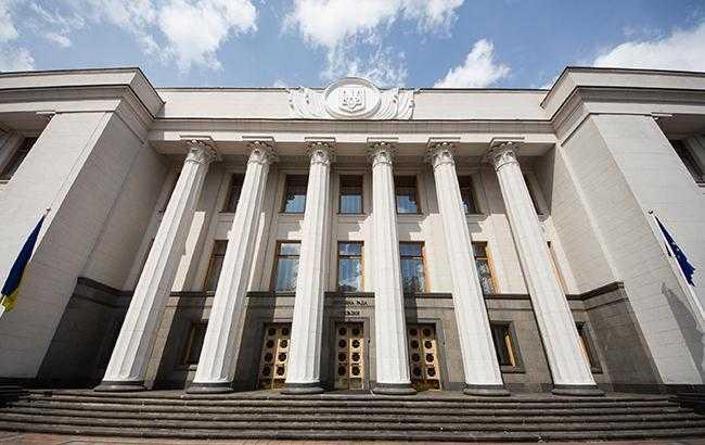 29 серпня 2019 року Урочисте засідання Верховної Ради України