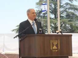 19 августа Президент Украины Владимир Зеленский проведет переговоры с Премьер-министром Государства Израиль Биньямином Нетаниягу в рамках его визита в Украину.