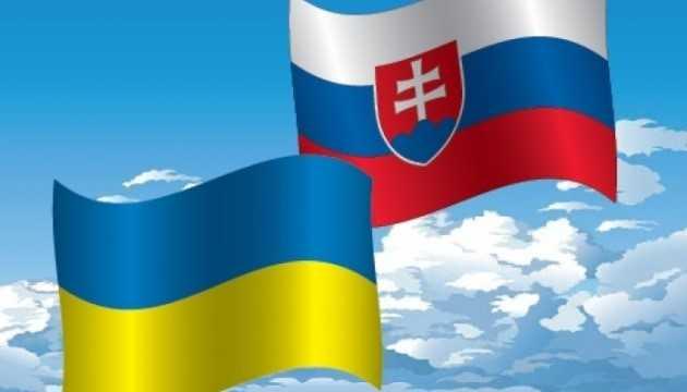 Україна – Словаччина : працюємо разом на спільний результат!