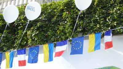 Французький інститут в Україні запрошує у гості
