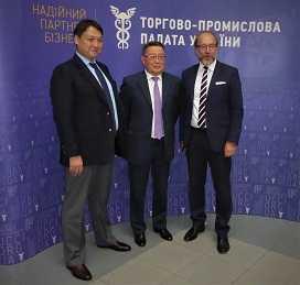 Украинско-Казахстанский бизнес-форум в столице Украины