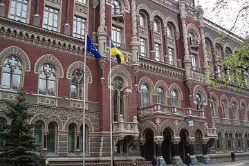 """Закон о """"СПЛИТе"""" подписан Президентом Украины"""