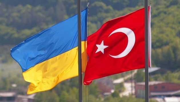 Тривають «Дні турецької культури» в Україні