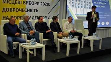 Форум «Місцеві вибори 2020 : доброчесність на порядку денному!» в Києві