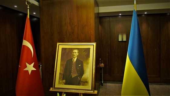 Дипломатичний прийом з нагоди 96-ї річниці проголошення Республіки Туреччина
