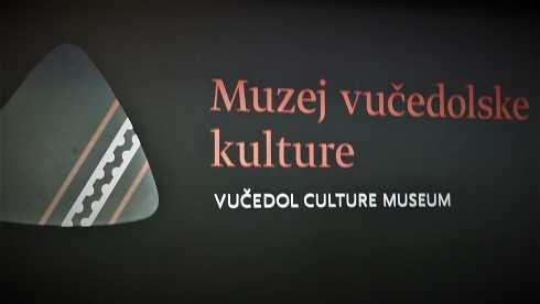 Хорватия : Музей культуры Вучедола