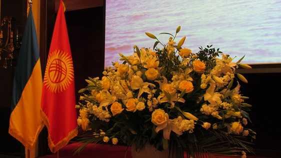 Киргизька Республіка святкує 28 - ми річчя з моменту проголошення Незалежності