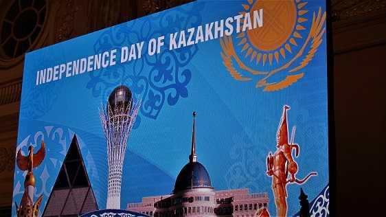 Казахстан 28-й раз отмечает свой главный национальный праздник – День Независимости