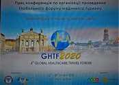 Київ і Львів готуються до «Global Healthcare Travel Forum 2020»
