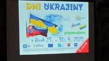 «Шості Дні України в Кошице» : на старт, увага, починаємо!
