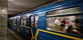 Пильнуйте : ви у метро!