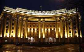 Міністерство закордонних справ Украіни планує реставрацію фасаду