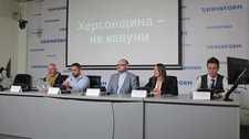 У Києві відбулася презентація туристичної айдентики Херсонської області