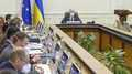 Продовження карантину. Засідання уряду під головуванням Дениса Шмигаля