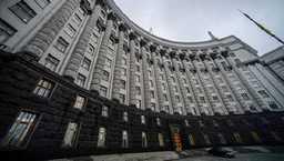 Кабінет міністрів  України : більше двох – не збиратися!