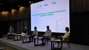 """Інвестиційний колапс чи """"зелений компроміс"""": що обирає Україна?"""