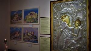 Виставка Василя Красьохи «Афон живописний» у галереї «Ризниця»