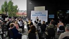 """У Києві відбувся Третій """"ФОРУМ ДОБРИХ СПРАВ"""""""