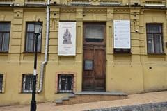 Виставка картин і скульптур до Дня народження Тараса Шевченка