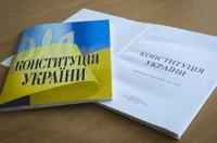 Молодь захищає Конституцію перед Печерським судом