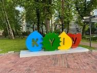 Цікаві екскурсії від КМДА – до Дня Києва!
