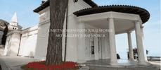Эксклюзивная выставка ПАБЛО ПИКАССО И ЖАННА МИРÓ в Хорватии