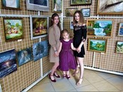 Выставка «Взгляд поколений» в киевской галерее «Глобус»
