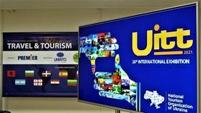 26-й Международный туристический салон UITT открыт!