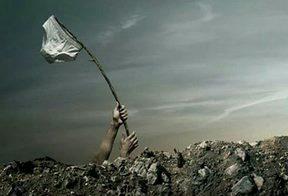 Росія піднімає білий прапор