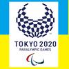 У Токіо в день Незалежності України пройшла церемонія відкриття 16-х за рахунком літніх Паралімпійських ігор.