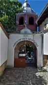 Монастырь «Святая Богородица» на территории села Арбанаси в Болгарии