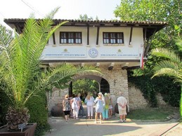 Университетский ботанический сад в Балчике – уголок Рая на земле…
