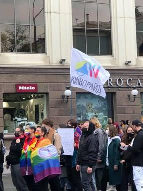 Парад ЛГБТ показ рівності,чи реклама секс туризму країни?